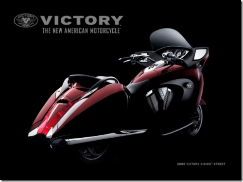 Photo of Victory Vision